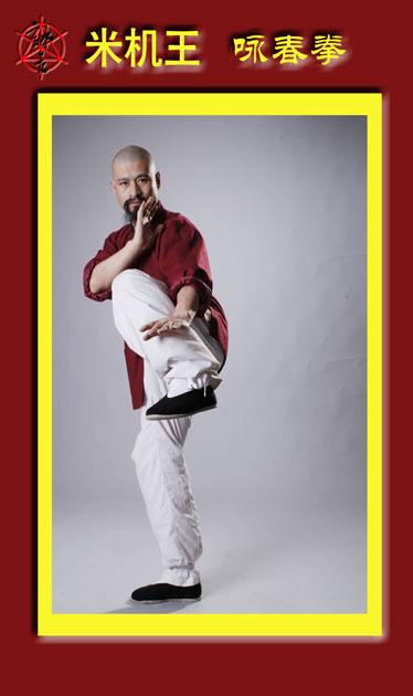 Master Wong Nim Yi, Mai Gei Wong Wing Chuen Kuen, Caserta (Italia)