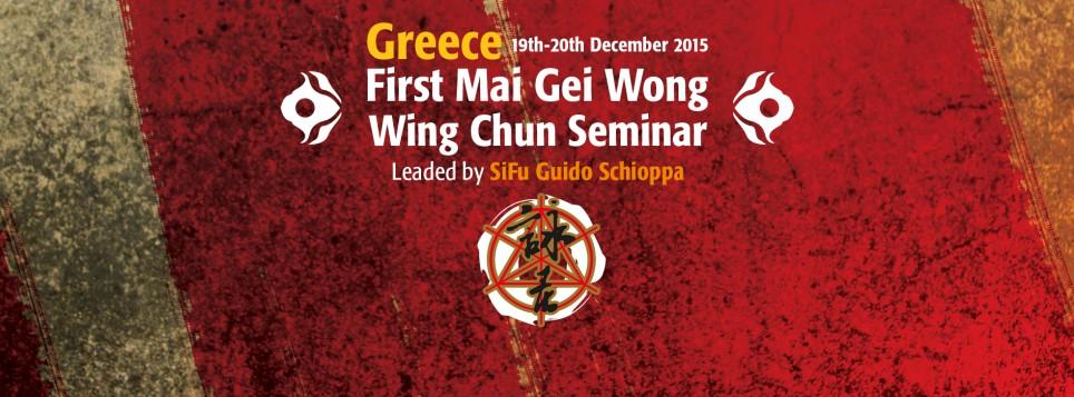 Mai Gei Wong Wing Chun Greece, Sifu Guido Schioppa